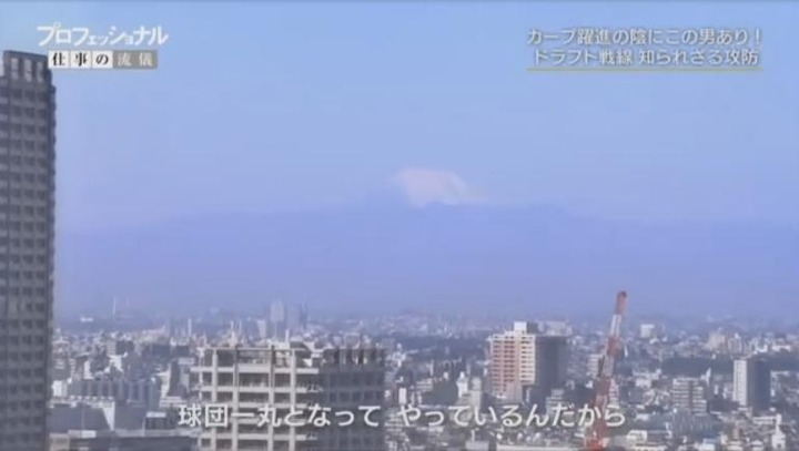 20171225プロフェッショナル苑田聡彦440