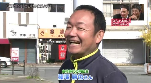 石井琢朗×前田智徳207