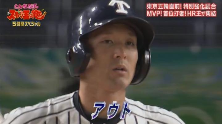 20200102リアル野球BAN078
