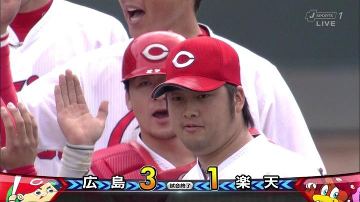 中崎會澤4