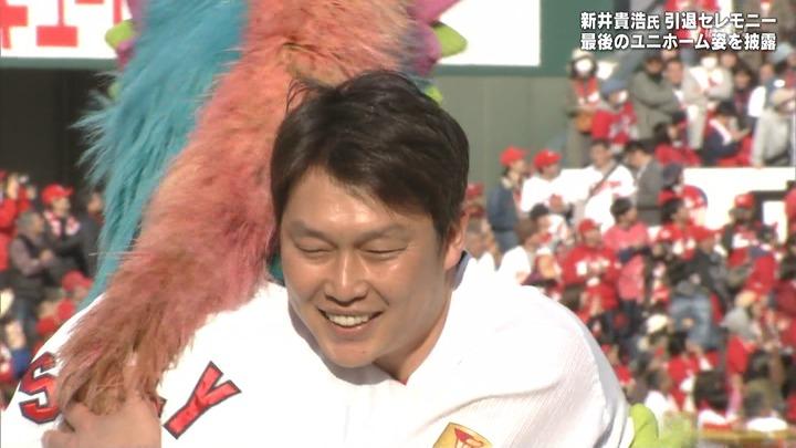 新井引退セレモニー38