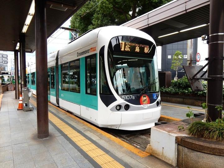 広島路面電車1