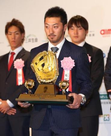 菊池GG賞1