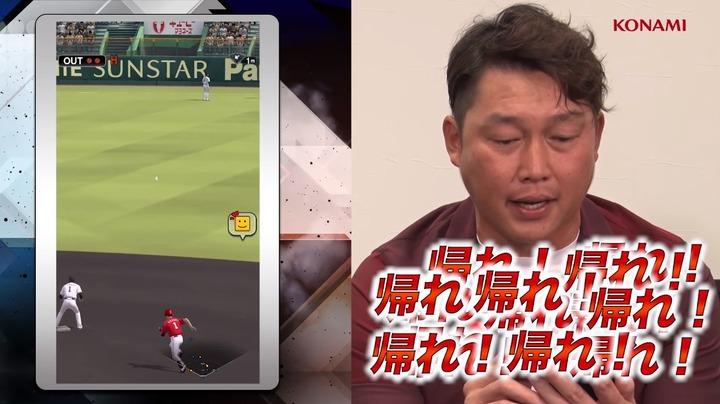 2019プロ野球スピリッツA新井&金本8