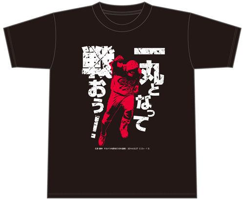 石原6年連続サヨナラTシャツ1