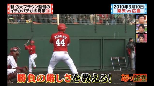 20130724怒り新党137
