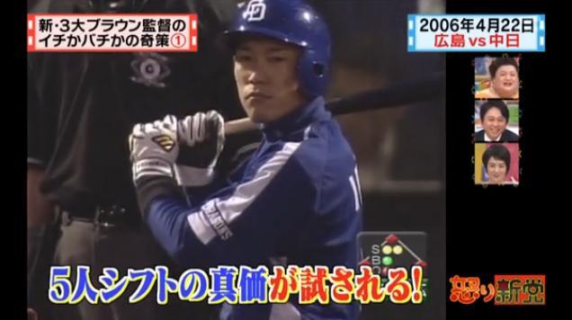20130724怒り新党043