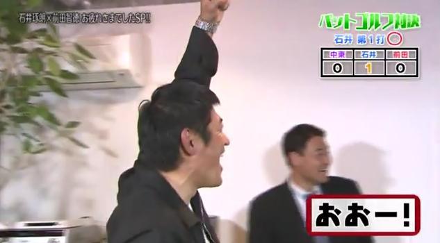 石井琢朗×前田智徳175