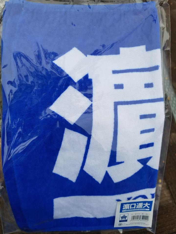 広島観光413