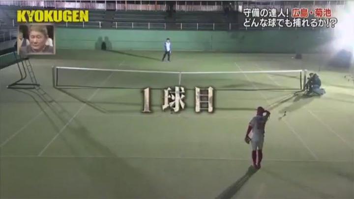 20171231KYOKUGEN菊池テニス2