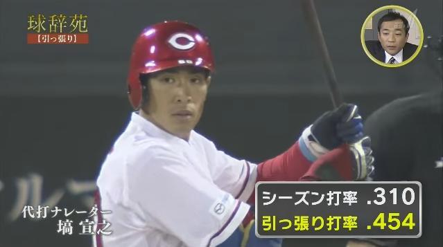 20180106球辞苑_引っ張り4