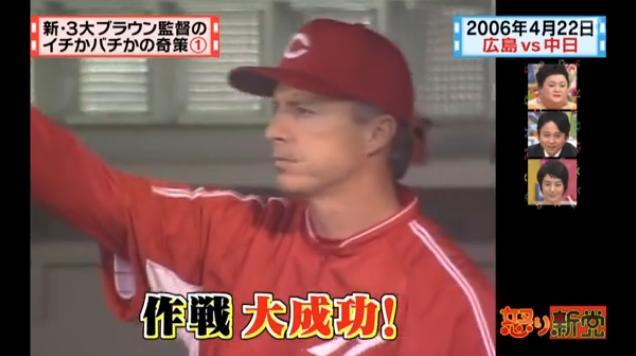 20130724怒り新党049