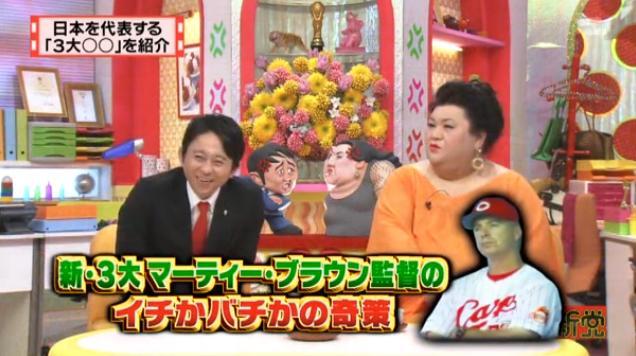 20130724怒り新党003