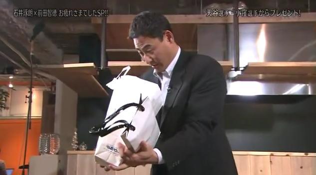 石井琢朗×前田智徳141