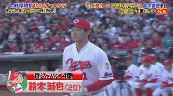 20191130炎の体育会TV8