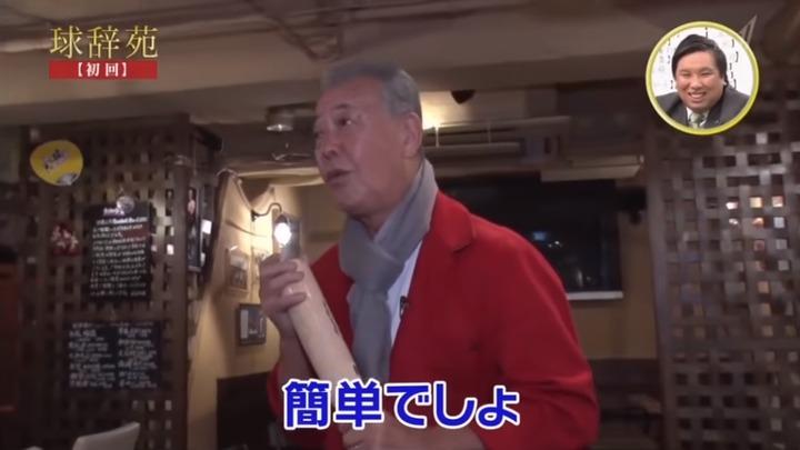 20191201球辞苑51