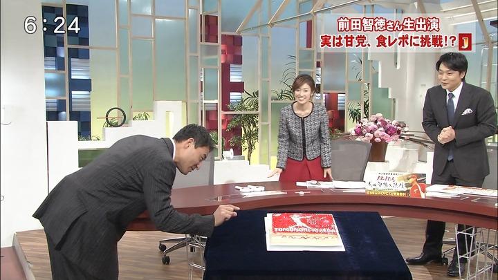 前田広島HOME2013121707