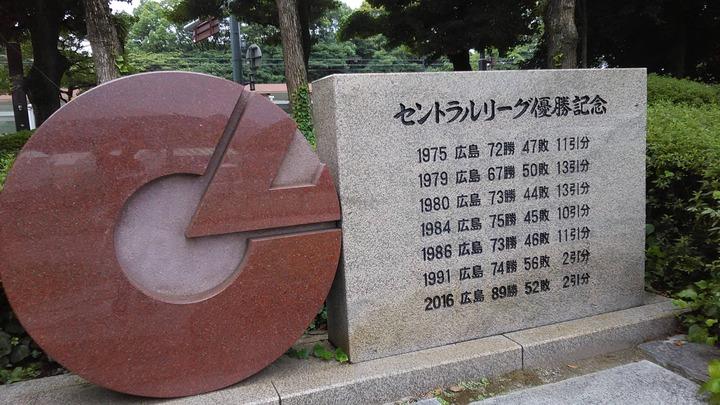 広島観光122
