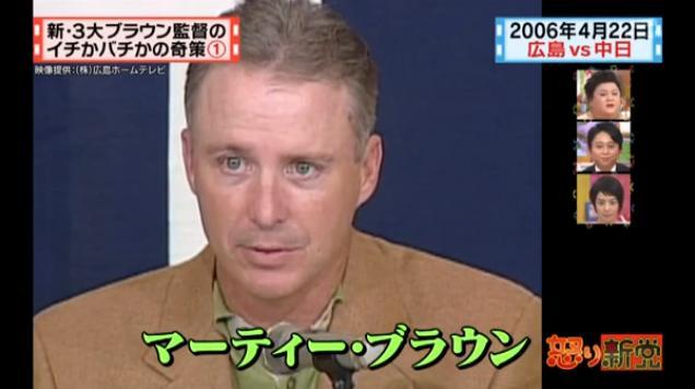 20130724怒り新党013