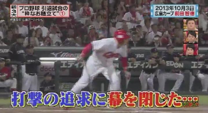 20151118 怒り新党前田引退試合014