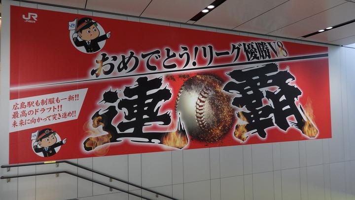20171111カープ連覇鏡割り5