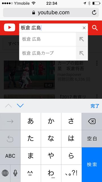 坂倉誤植5