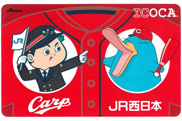 カープ坊やICOCA1
