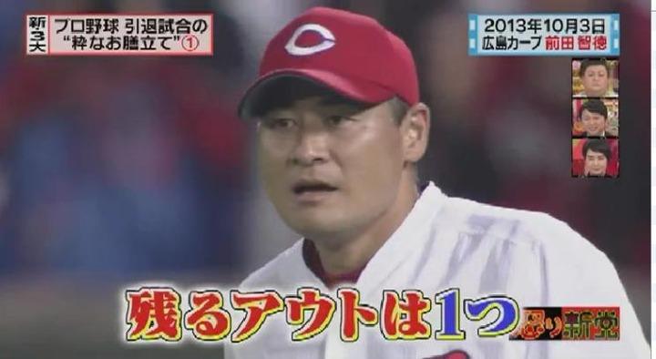 20151118 怒り新党前田引退試合030