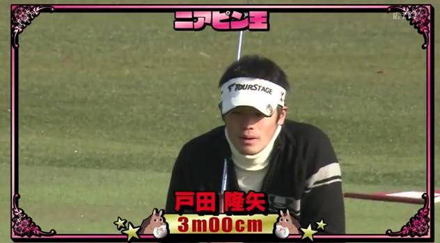 カープ選手会ゴルフ2014082