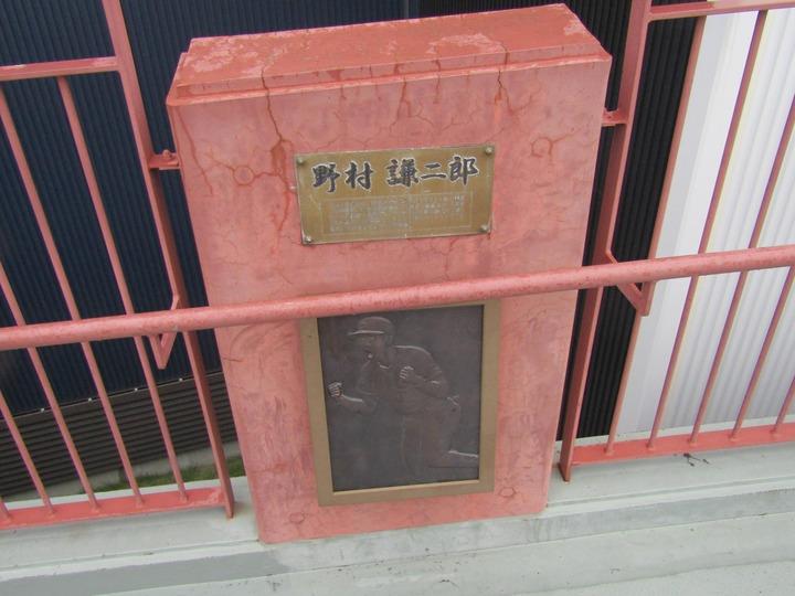 広島観光171