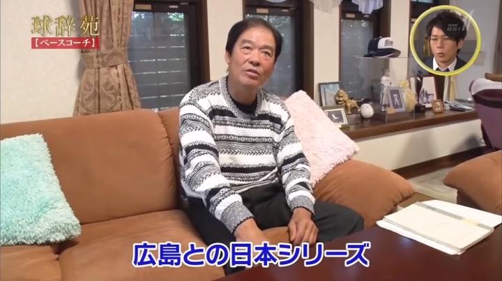 20191207球辞苑31