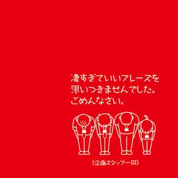 鈴木誠也サヨナラホームランTシャツ15