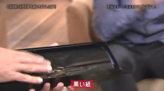 石井琢朗×前田智徳145