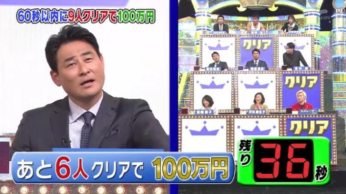20170208ミラクル9前田&稲葉224