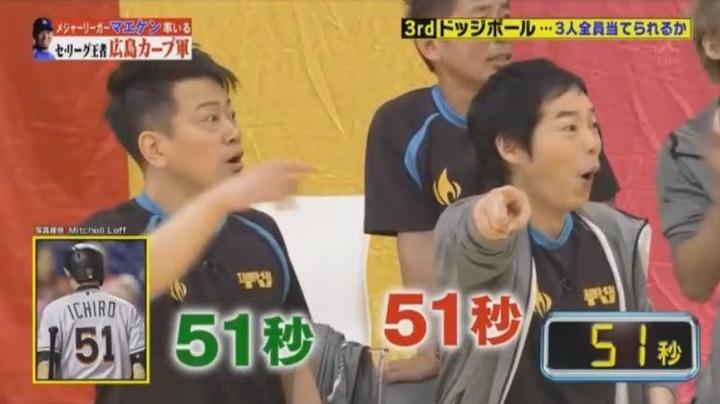 20180106炎の体育会TV377