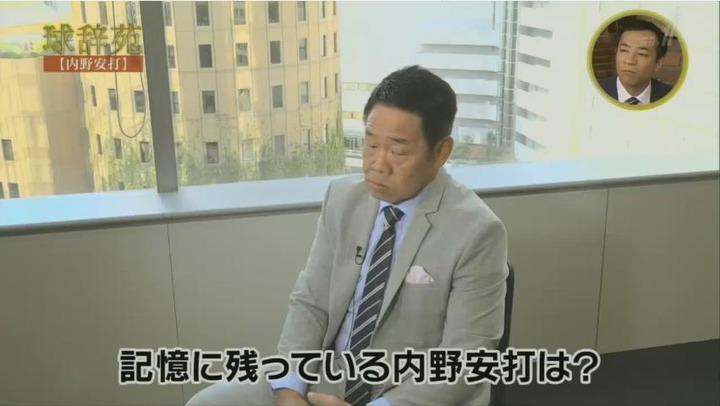 20171216球辞苑_内野安打217