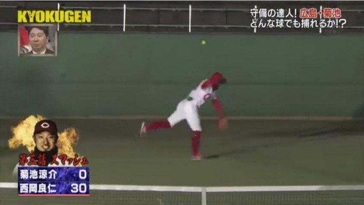 20171231KYOKUGEN菊池テニス92