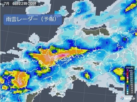 広島そんなに雨ヤバイん?