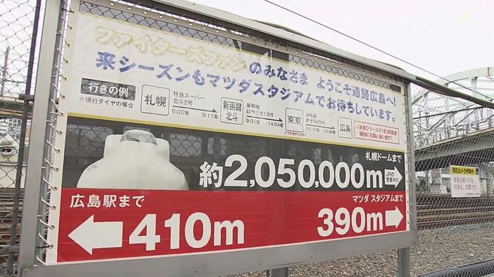 2016カープ日本シリーズ距離3