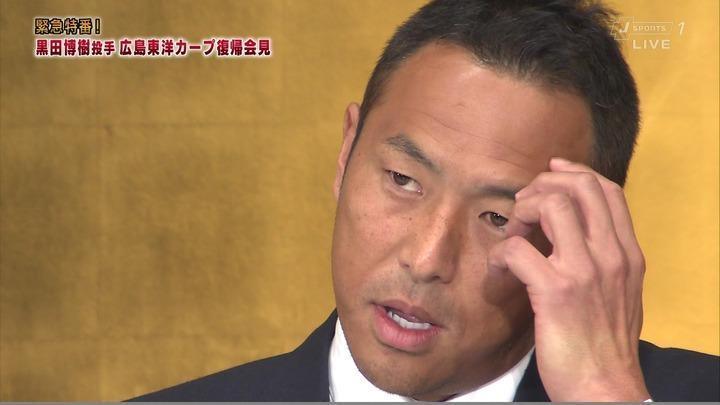 黒田復帰会見18