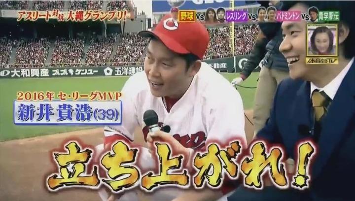 20170121炎の体育会TVカープ大縄跳び参戦7