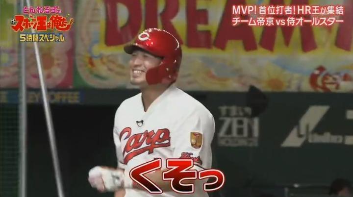 20200102リアル野球BAN133