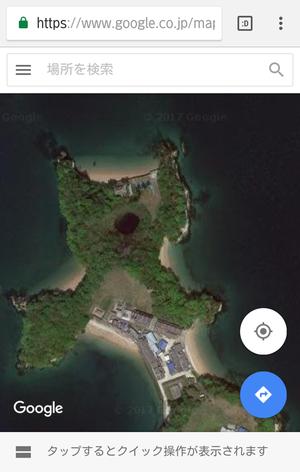 江田島切串7