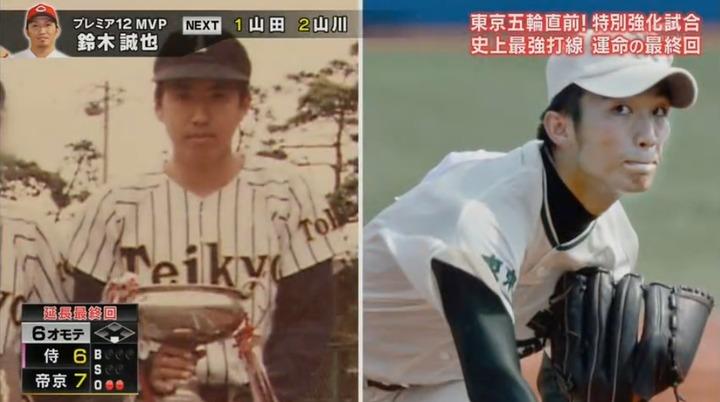 20200102リアル野球BAN246