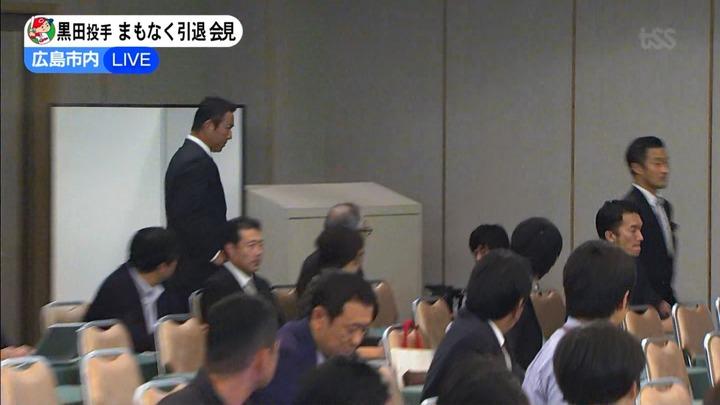 黒田引退39