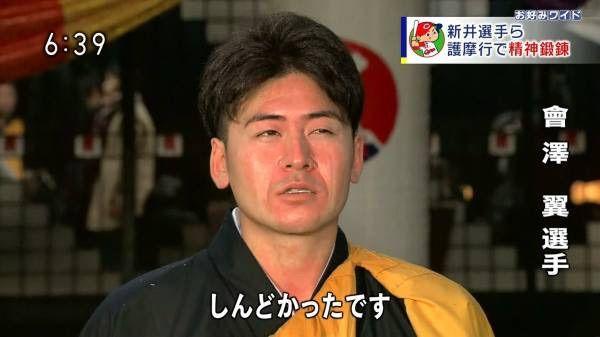 會澤護摩行_4