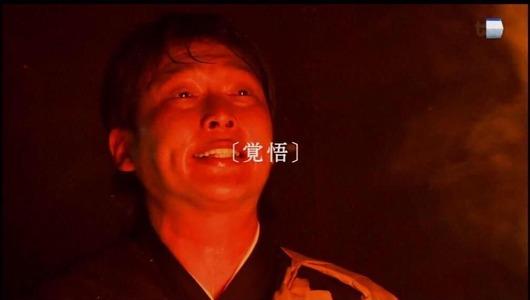 新井護摩行2015_29
