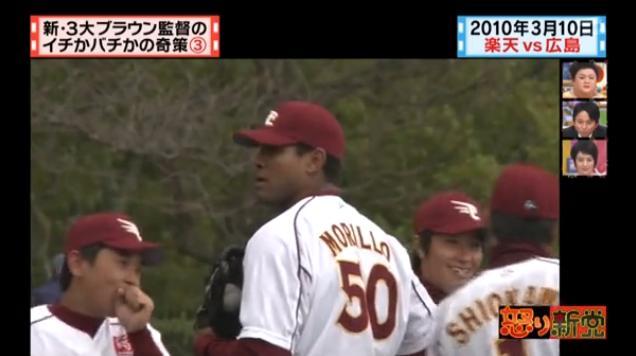 20130724怒り新党130
