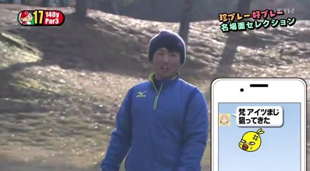 カープ選手会ゴルフ2014172