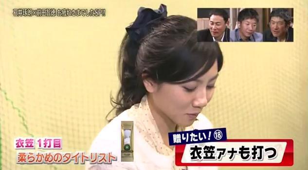 石井琢朗×前田智徳119
